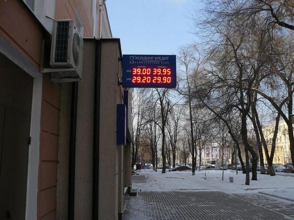 Воронеж курсы валют